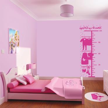 Chambre de fille de ans moderne design d 39 int rieur et for Chambre de jeune fille