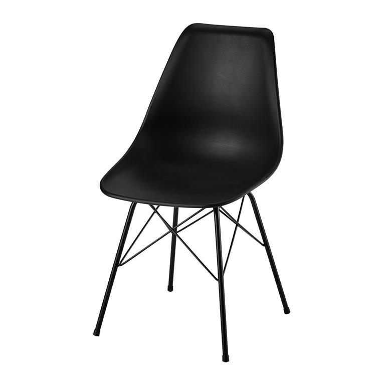 Chaise en polypropylène et métal noire Cardiff
