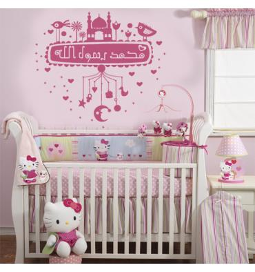 Stickers chambre enfant for Stickers chambre enfant fille