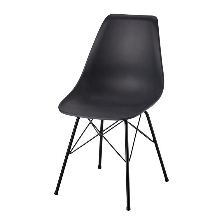 Chaise en polypropylène et métal anthracite Cardiff