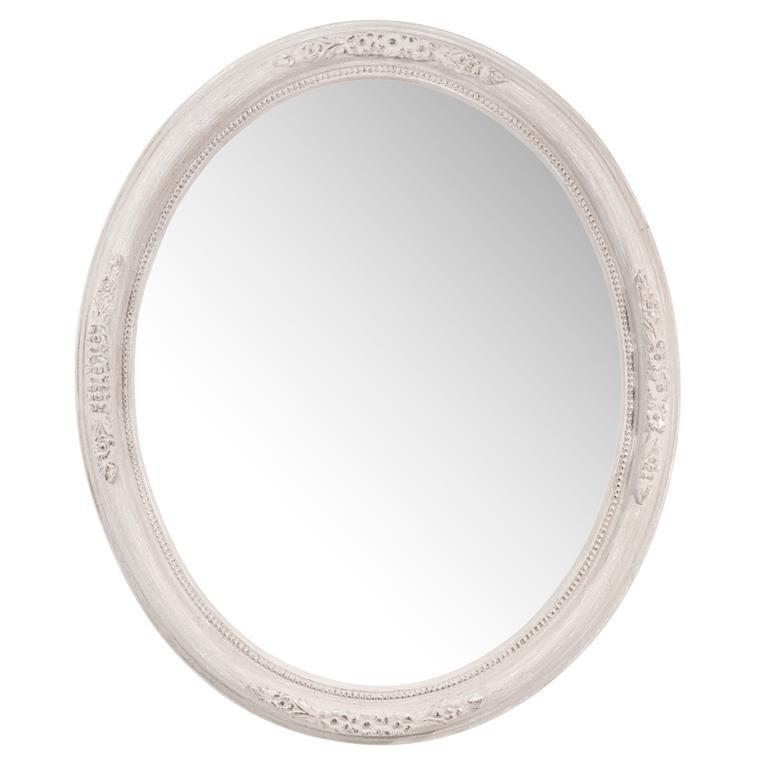 Miroir en bois beige H 60 cm FIGANIERES