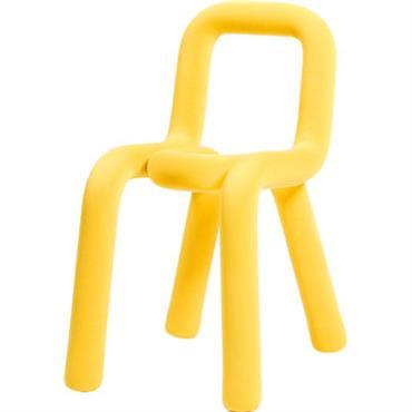 Housse de chaise / Pour chaise Bold - Moustache jaune en tissu